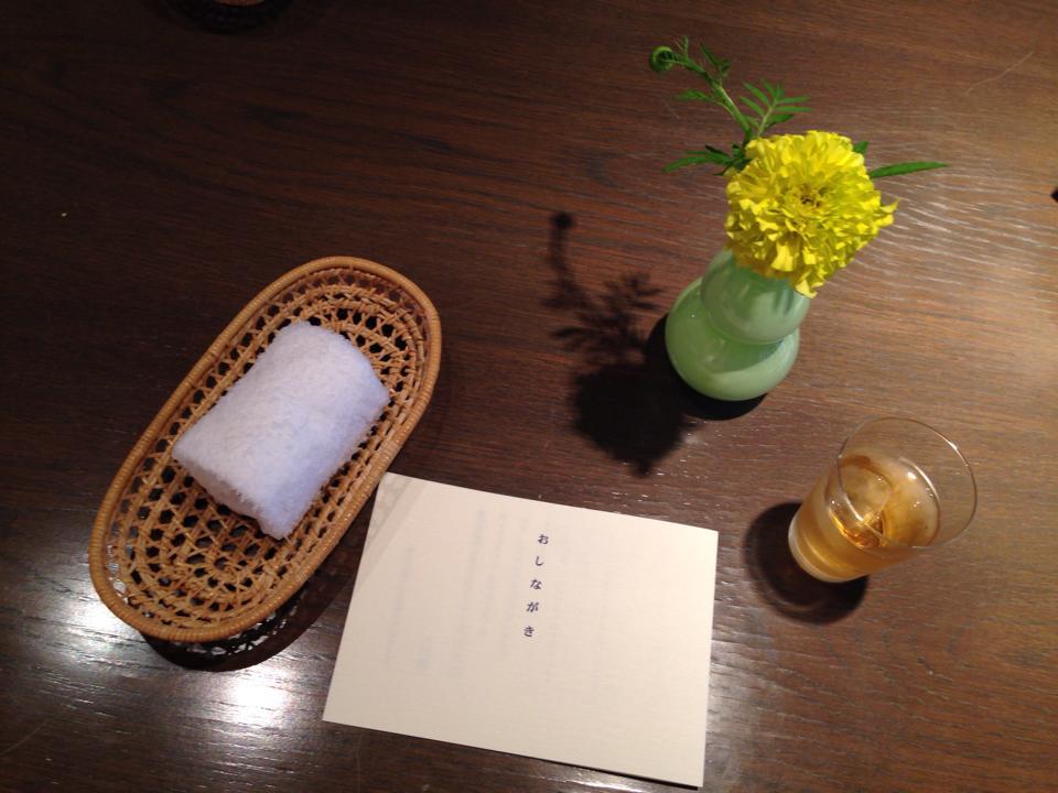 tea@Kanazawa_b0195783_16101536.jpg