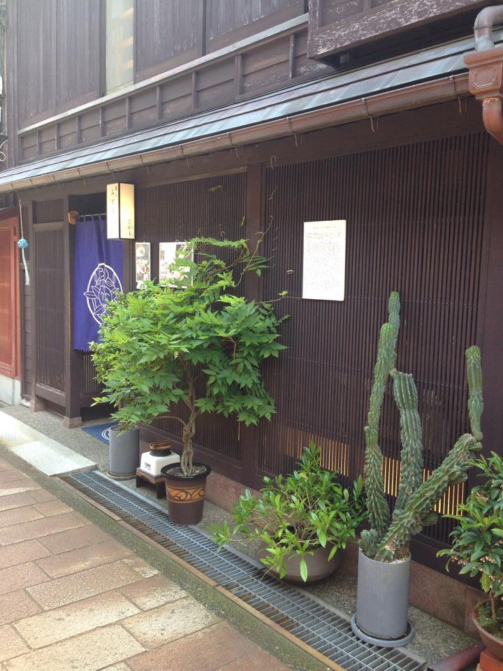 tea@Kanazawa_b0195783_16105784.jpg