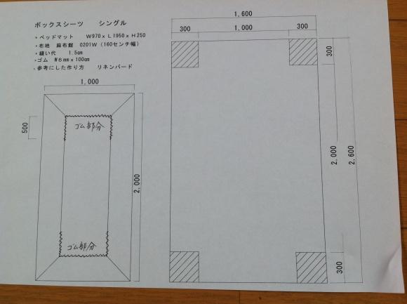 f0314196_11292006.jpg