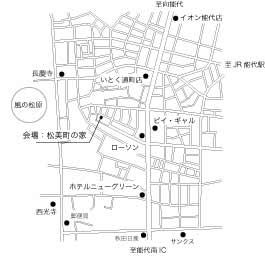 内覧会の地図_e0148212_1925097.jpg
