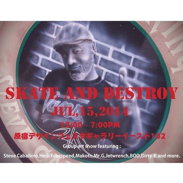 SKATE & DESTROY_a0095515_9501126.jpg