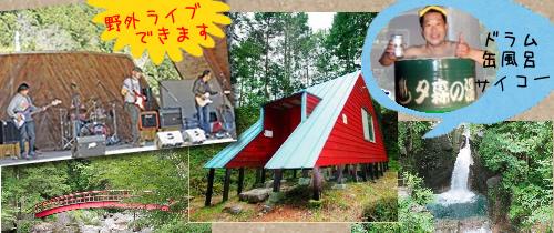 夏休み!中津川へGO!_d0063218_11412835.jpg