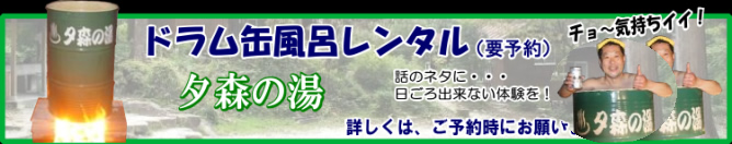 夏休み!中津川へGO!_d0063218_1155413.jpg