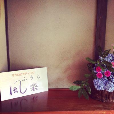 マクロ美に巡り会う日本滞在記_f0095325_22223279.jpg