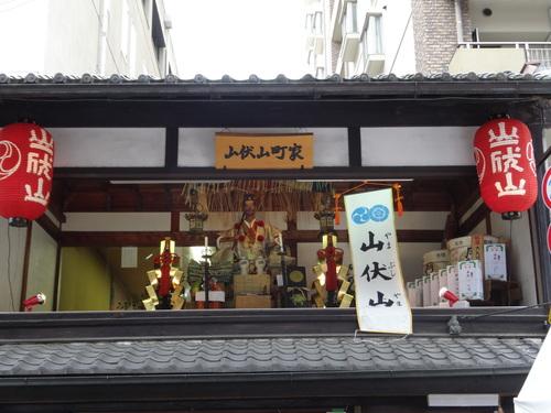 祇園祭り と うめぞのCAFE&GALLERY_c0223630_16493293.jpg