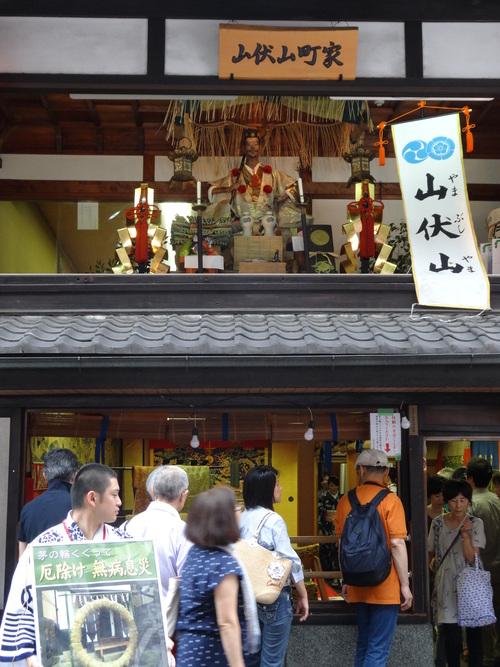 祇園祭り と うめぞのCAFE&GALLERY_c0223630_16522054.jpg