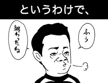 f0105741_18125042.jpg