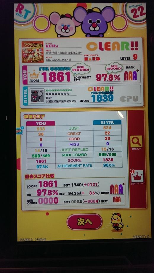 f0019846_2413247.jpg