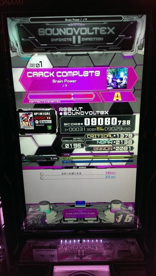 f0019846_2431226.jpg