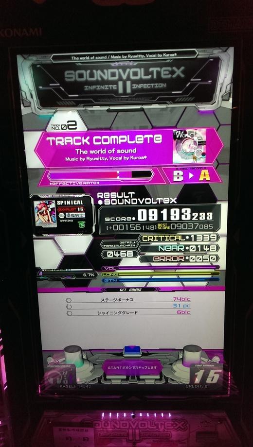 f0019846_2434122.jpg