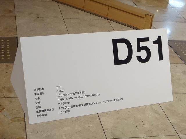 b0172347_1834352.jpg