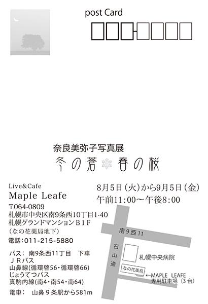 e0083559_182160.jpg