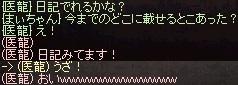 a0201367_2318052.jpg