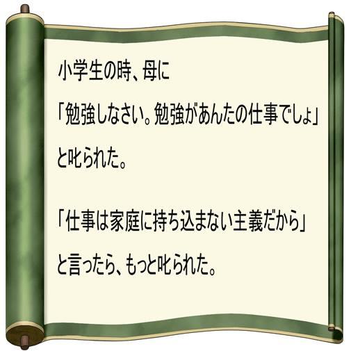c0084268_13495669.jpg