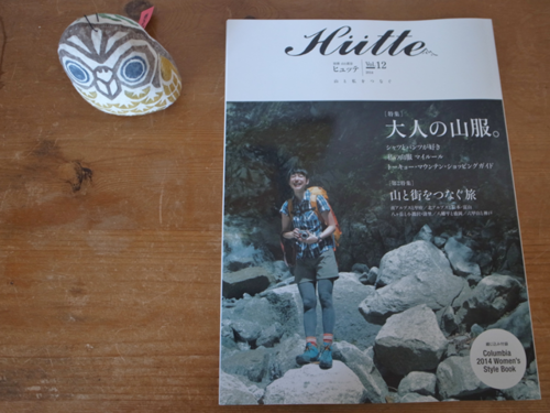 hutte ヒュッテ12号_e0271890_17384893.png