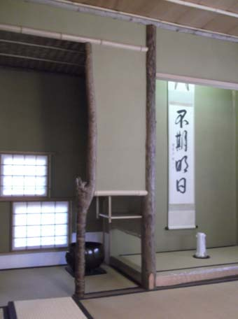 旧広瀬邸茶室見学_e0008704_2581441.jpg