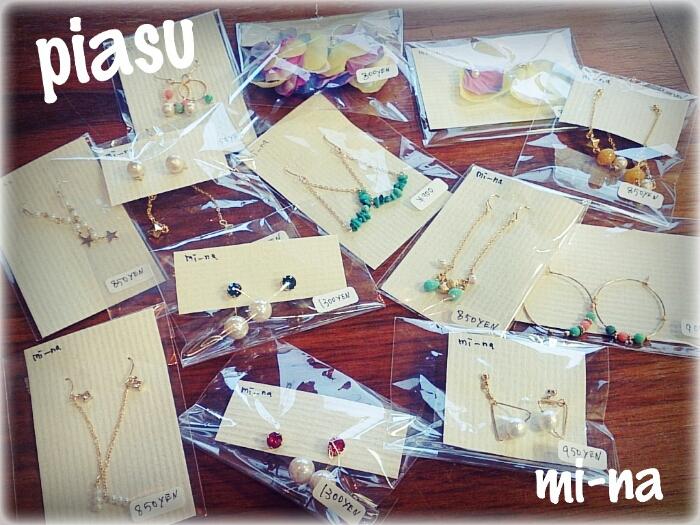 ☆mi-na☆入荷ー!!!_f0158908_19344976.jpg