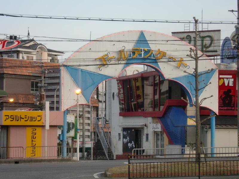 今日は滋賀 : 古着屋KBS