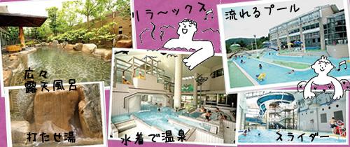 夏休み!中津川へGO!_d0063218_1195629.jpg