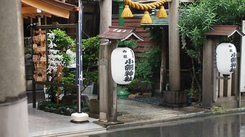 小網神社にいきました。_a0240026_99551.jpg
