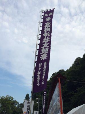 太鼓祭り_e0103327_22471296.jpg