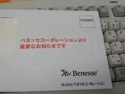 b0312230_1511027.jpg