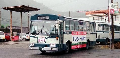 野上電気鉄道 三菱P-MK116J +呉羽_e0030537_0593423.jpg