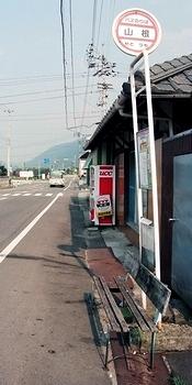 瀬戸内運輸 三菱K-MP118M +三菱_e0030537_095599.jpg