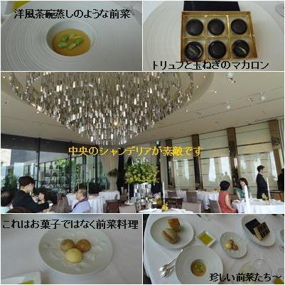 幹事下見ランチ会 & パッチワーク & お菓子の袋_a0084343_11364852.jpg