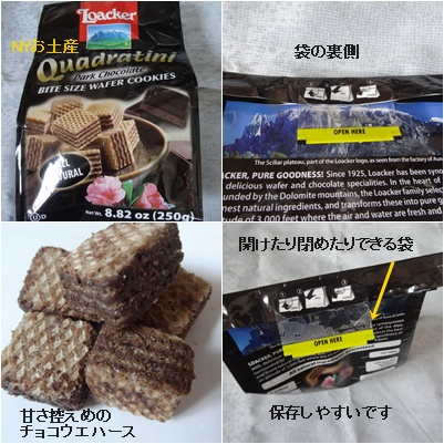 幹事下見ランチ会 & パッチワーク & お菓子の袋_a0084343_11514567.jpg
