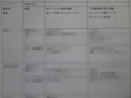 f0327950_13280275.jpg