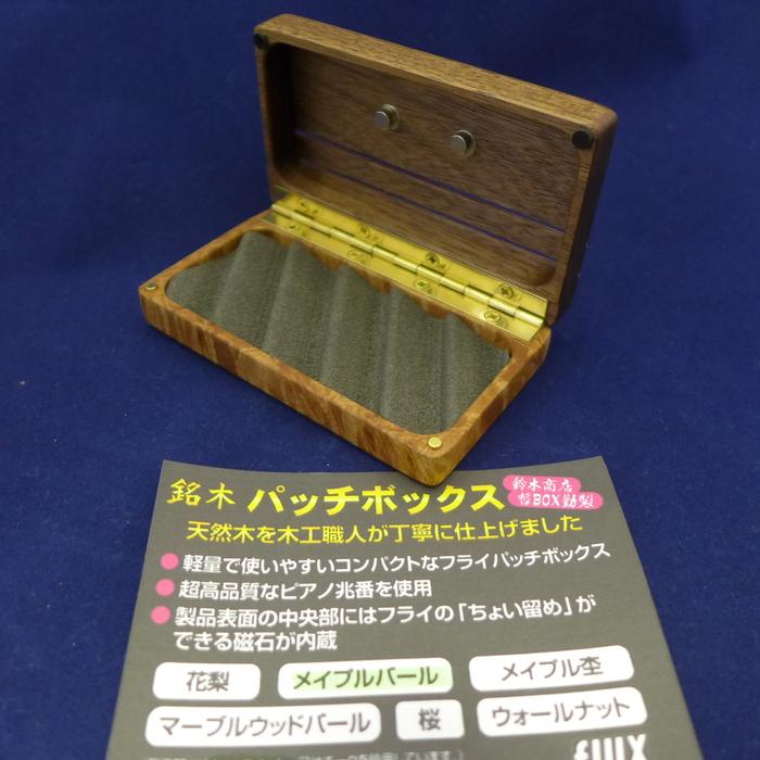 銘木パッチボックス の 御紹介です。_e0029256_1933829.jpg