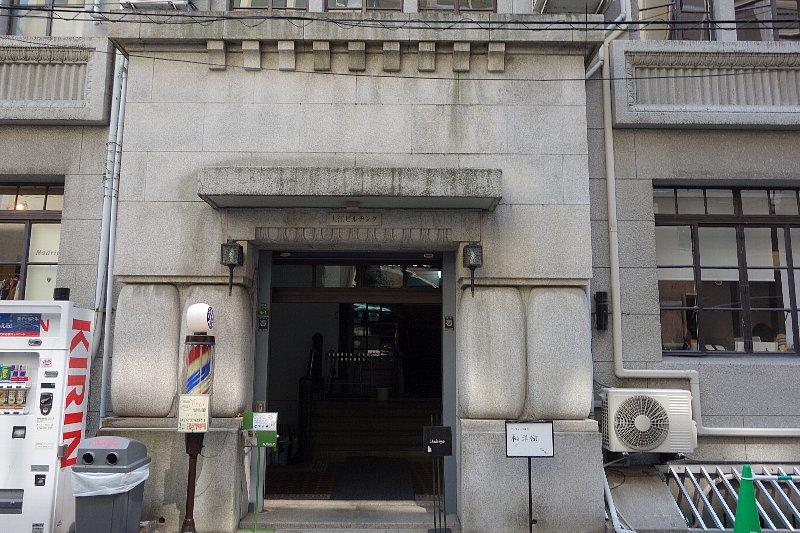 大江ビルヂング_c0112559_8425850.jpg