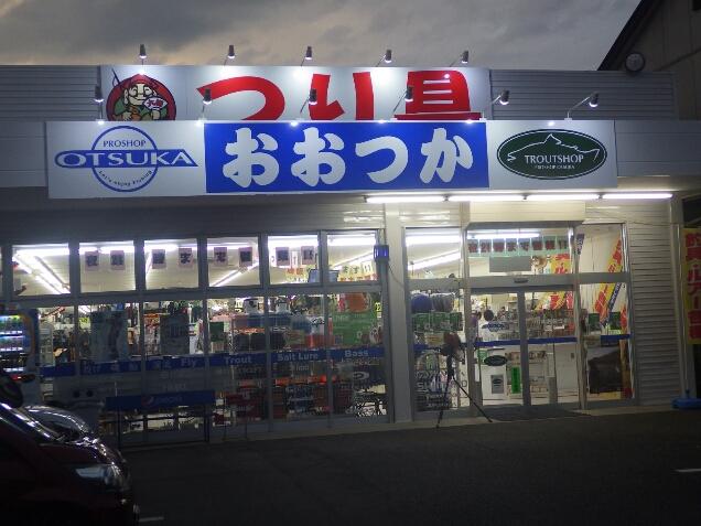 野尻湖プラ初日_b0198668_2141364.jpg