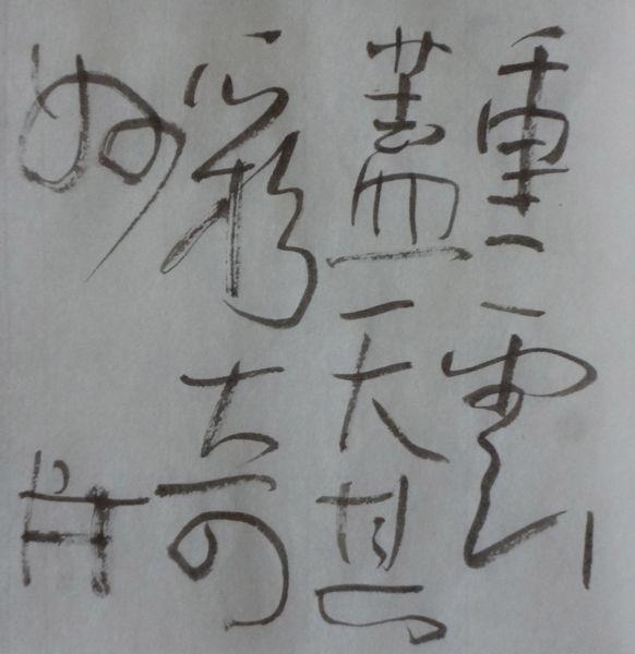 朝歌7月16日_c0169176_07500395.jpg