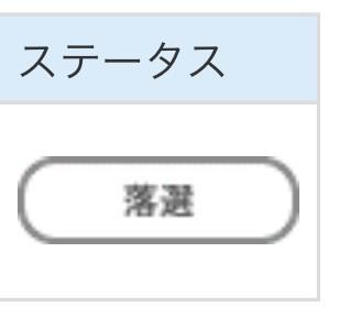 f0310282_20031012.jpg
