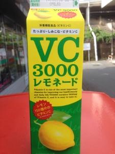 b0040606_19555619.jpg