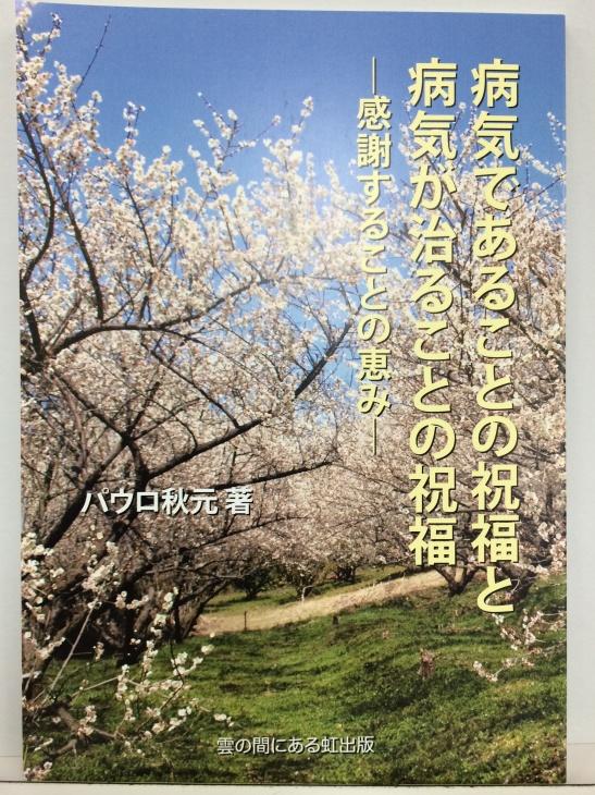 f0145106_17090810.jpg