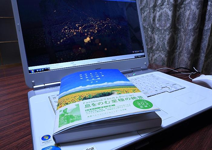"""""""筆影山から見たけあらし"""" 広島県_a0140608_8111943.jpg"""