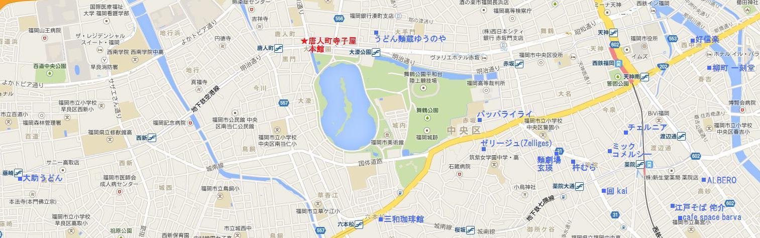 福岡の美味しいお店TOP10 2014_d0116009_17112565.jpg