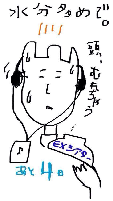 c0209610_13295661.jpg
