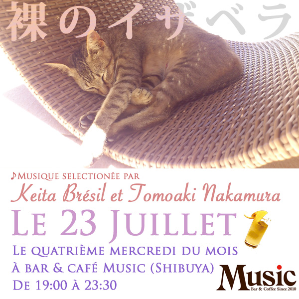 ☆7/23(WED) 19:00-23:30 【裸のイザベラ】 @BarMusic_Coffee 渋谷♪ @TomoakiNakamura →_b0032617_17375100.jpg