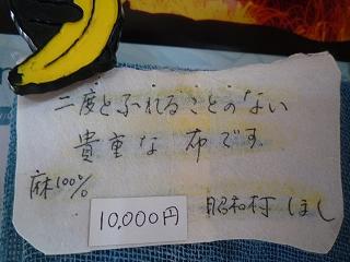 c0189218_18494146.jpg
