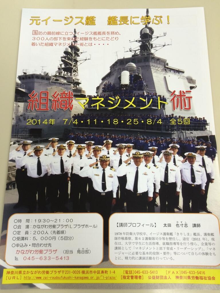日本政府、ミサイル部品輸出、イギリスとミサイル共同研究_f0212121_959734.jpg