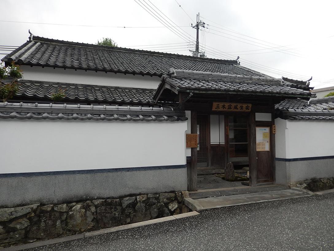 播磨の小京都、龍野をたずねて その3 「童謡の里~三木露風の故郷」_e0158128_209460.jpg