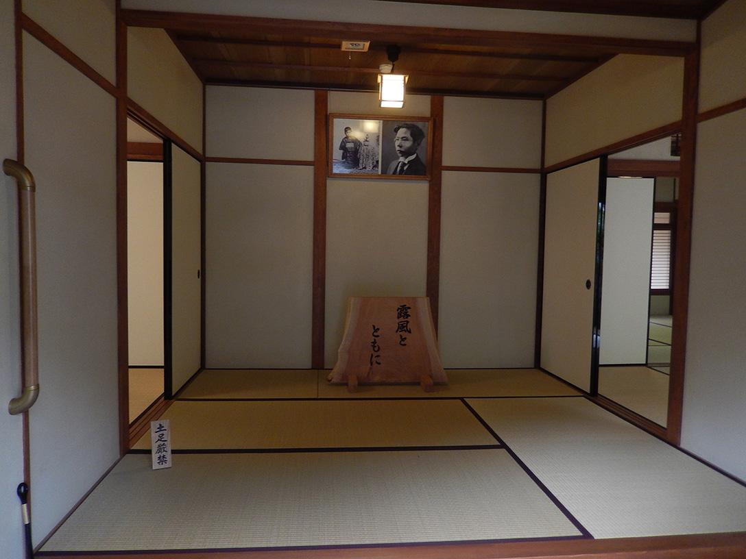 播磨の小京都、龍野をたずねて その3 「童謡の里~三木露風の故郷」_e0158128_209555.jpg