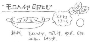 e0037650_10385432.jpg