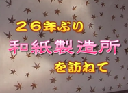 今週の配信映画は「Uehara videos」_b0115553_1027580.png