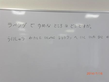a0127854_19103656.jpg