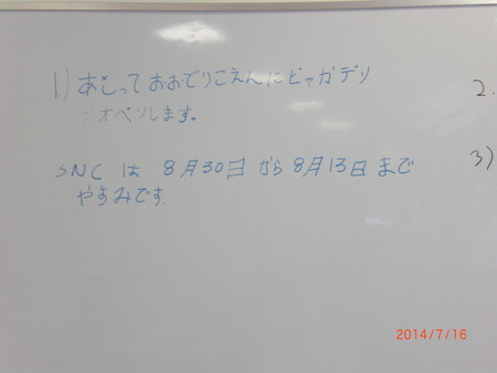 a0127854_1911229.jpg